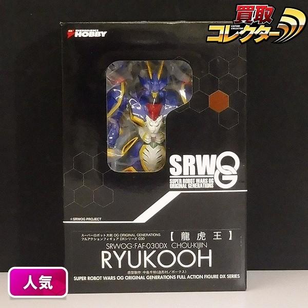スパロボOG フルアクションフィギュア DXシリーズ 030 龍虎王