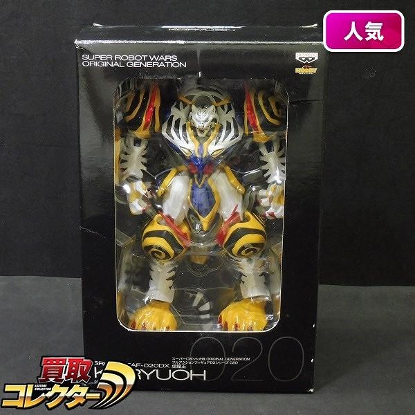 スパロボOG フルアクションフィギュア DXシリーズ 虎龍王