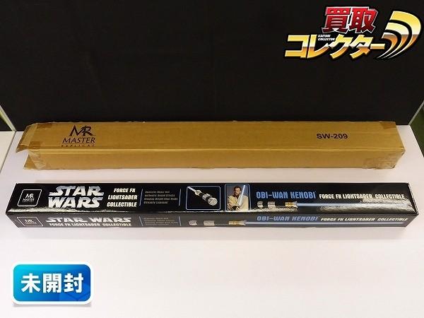 マスターレプリカ SW-209 フォースFXライトセーバー オビ=ワン・ケノービ EP3