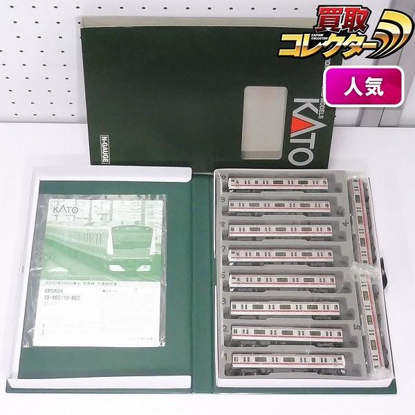 KATO 10-862 10-863 E233系5000番台 京葉線 基本 増結 10両_1