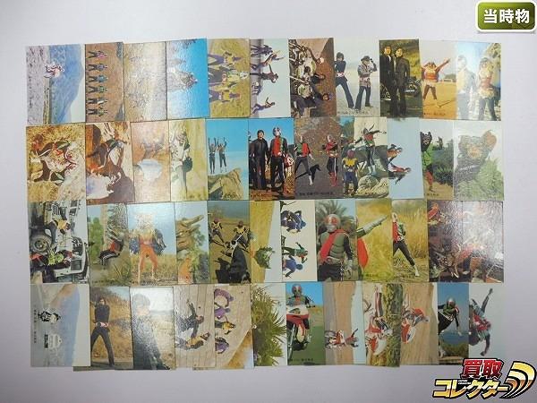 カルビー 旧 仮面ライダー スナック カード No.451~No.496 46枚 当時物_1