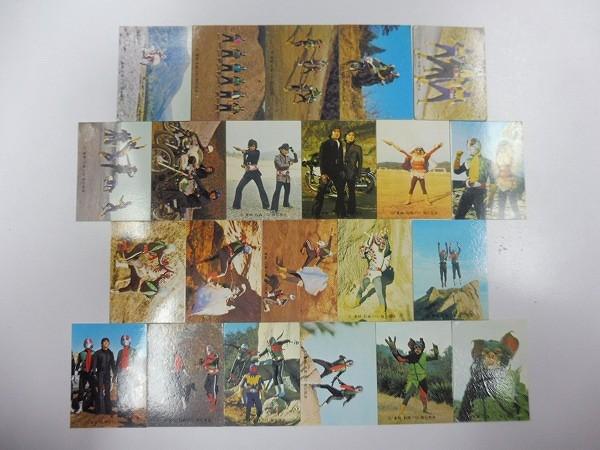 カルビー 旧 仮面ライダー スナック カード No.451~No.496 46枚 当時物_2