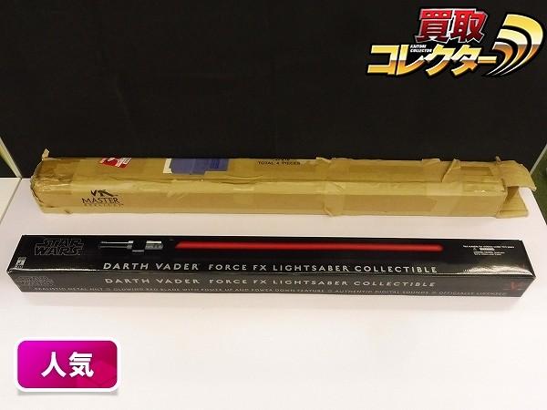 MR STARWARS SW-218 フォースFXライトセーバー ダース・ベイダー