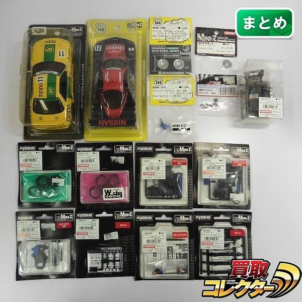 MINI-Z ボディ BP OIL TRAMPIO GT-R #11 R390GT1 #21 各種パーツ