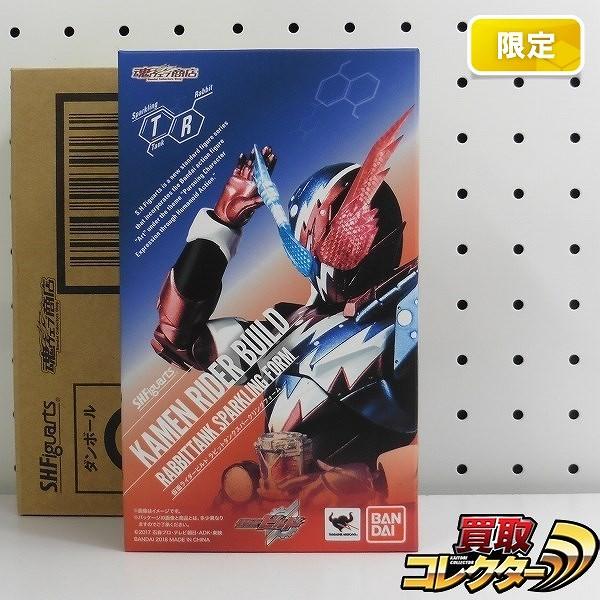 S.H.Figuarts 仮面ライダービルド ラビットタンクスパークリング_1