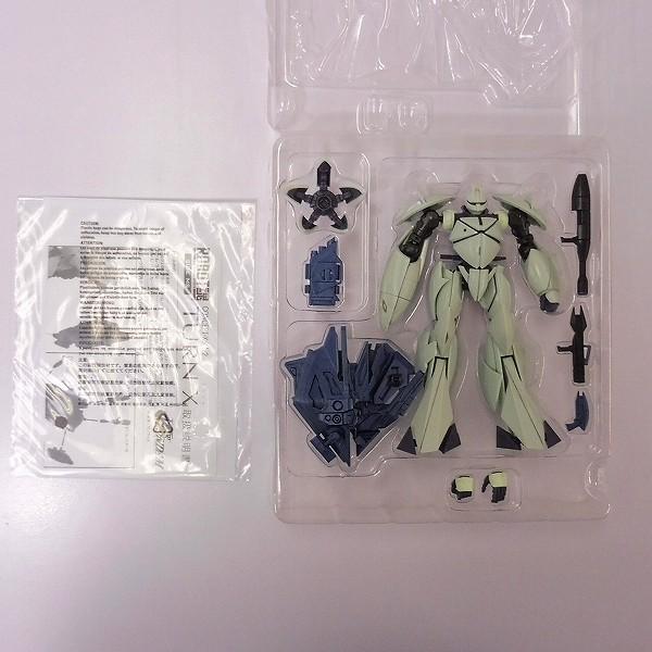 ROBOT魂 ターンエーガンダム ターンX ウァッド ∀ガンダムシリーズ用武器セット_3