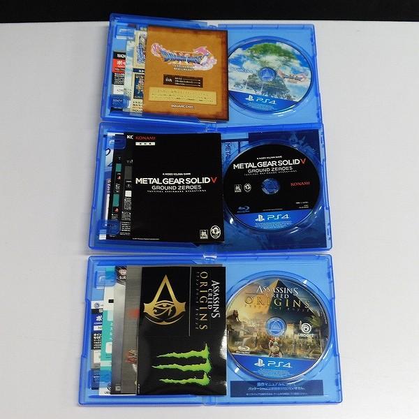 PS4 ソフト ドラゴンクエストXI アサシンクリードオリジンズ メタルギアソリッドⅤ_3
