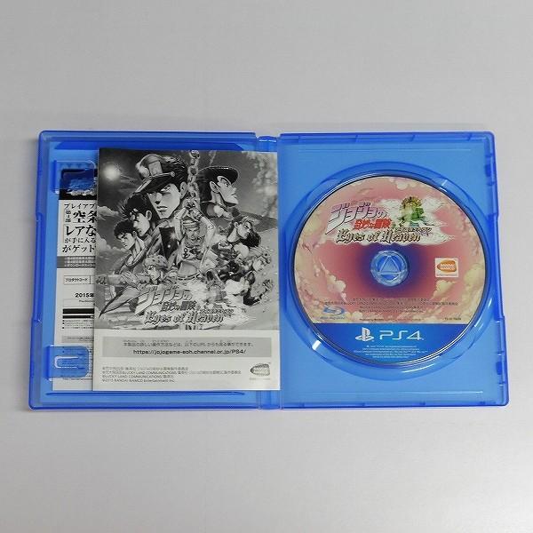 PS4 ソフト ジョジョの奇妙な冒険 アイズオブヘブン / 荒木飛呂彦_3