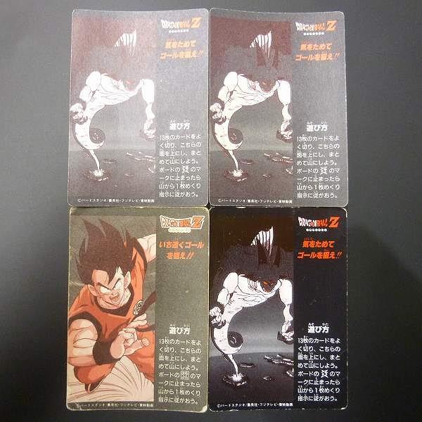 アマダ ドラゴンボール ミニコロ カード プリズム 4枚 H-1 H-3 2種 H-5_2