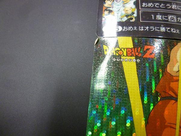 アマダ ドラゴンボール ミニコロ カード プリズム 4枚 H-1 H-3 2種 H-5_3