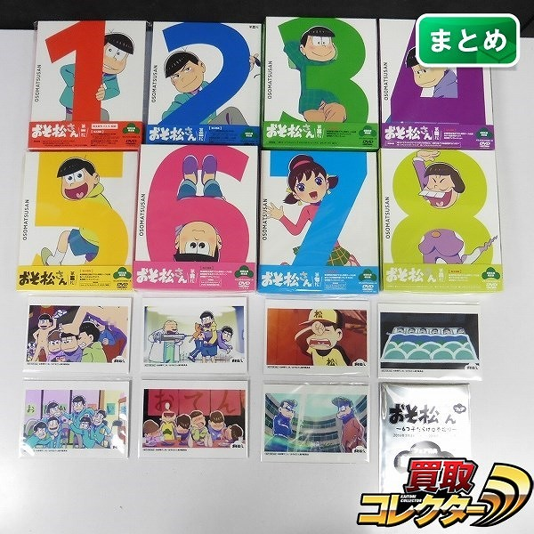 DVD おそ松さん 第1~8松 ポストカード 7枚 就活カード 1枚