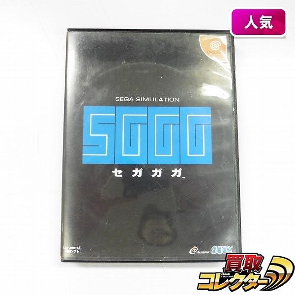 ドリームキャスト ソフト セガガガ SGGG DC ダイレクト 専売 通常版_1