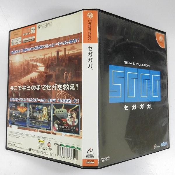 ドリームキャスト ソフト セガガガ SGGG DC ダイレクト 専売 通常版_2