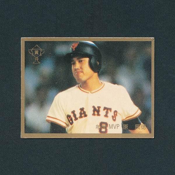 カルビー プロ野球 チップス カード 1983年 NNO 原辰徳 番号なし_3