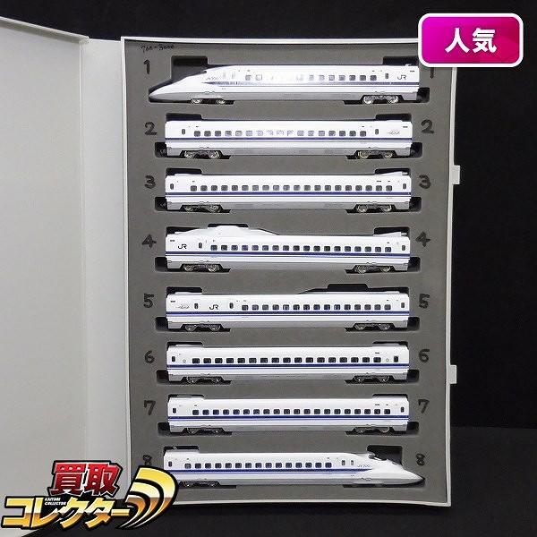 TOMIX 92264 92265 JR 700-3000系 東海道山陽新幹線 のぞみ 8両