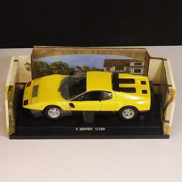 京商 1/18 フェラーリ512BB イエロー / Ferrari 512BB_2