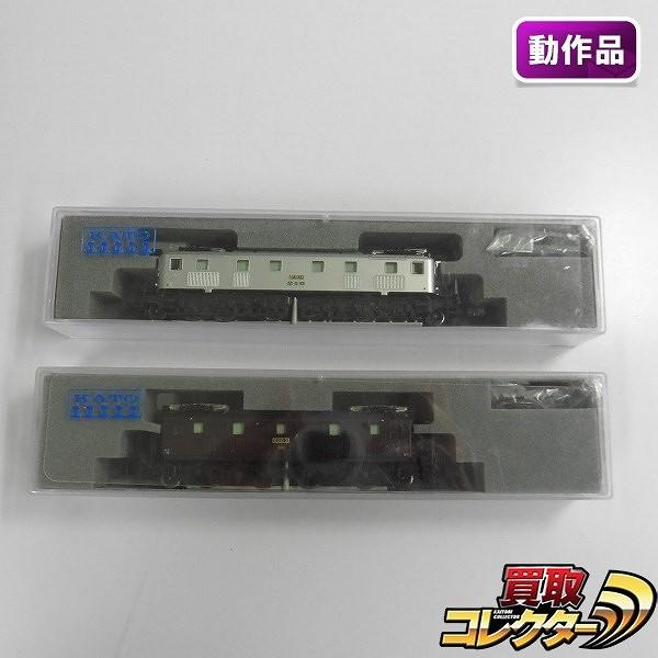 KATO Nゲージ 3077-9 EF10 24 関門タイプ 3068 ED16_1