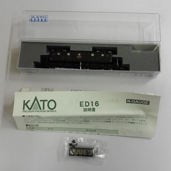 KATO Nゲージ 3077-9 EF10 24 関門タイプ 3068 ED16_3