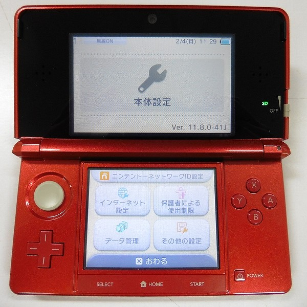 ニンテンドー 3DS 本体 ソフト 大乱闘スマッシュブラザーズ for Nintendo 3DS カービィトリプルデラックス_2