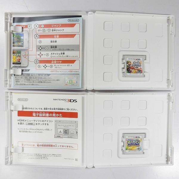 ニンテンドー 3DS 本体 ソフト 大乱闘スマッシュブラザーズ for Nintendo 3DS カービィトリプルデラックス_3