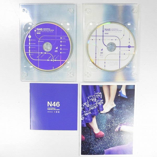 CD DVD 乃木坂46 生まれてから初めて見た夢 限定版 欅坂46 他_3