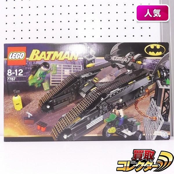 LEGO 7787 バットタンク・リドラーとベインの隠れ家_1