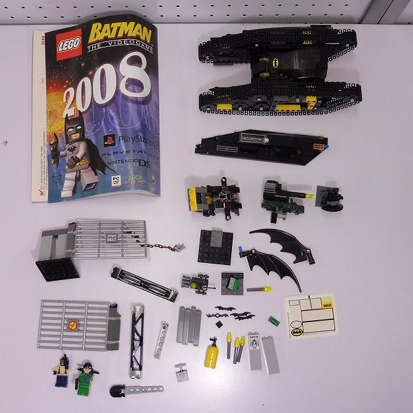 LEGO 7787 バットタンク・リドラーとベインの隠れ家_2