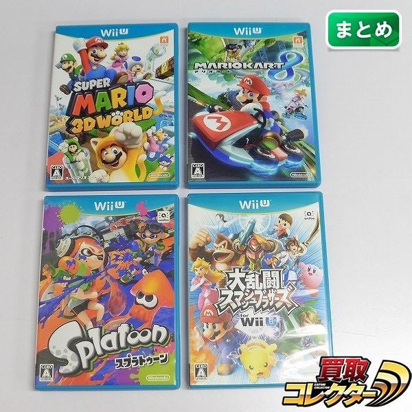 Wii U ソフト 4点 大乱闘スマッシュブラザーズ for Wii U マリオカート8 スプラトゥーン 他