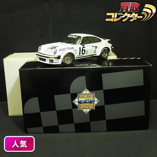 エグゾト 1/18 レーシングレジェンド ポルシェ934 RSR