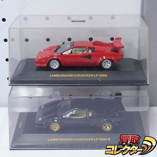 ixo イクソ 1/43 ランボルギーニ カウンタック LP500S LP5000S