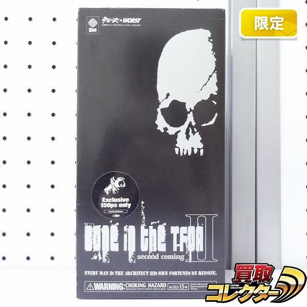 ワンフェス限定 glam クローズ&WORST Bone in th TFOAⅡ 河内鉄生