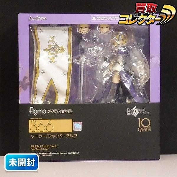 figma 366 Fate/Grand Order ルーラー ジャンヌ・ダルク / FGO