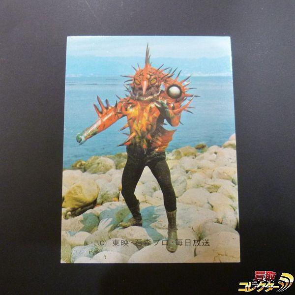 カルビー 旧 仮面ライダー V3 カード 389 KV10 当時物_1
