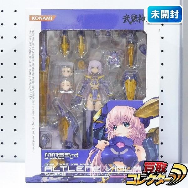 コナミ 武装神姫 MMS3rd 戦乙女型 MMS アルトレーネ ヴィオラ