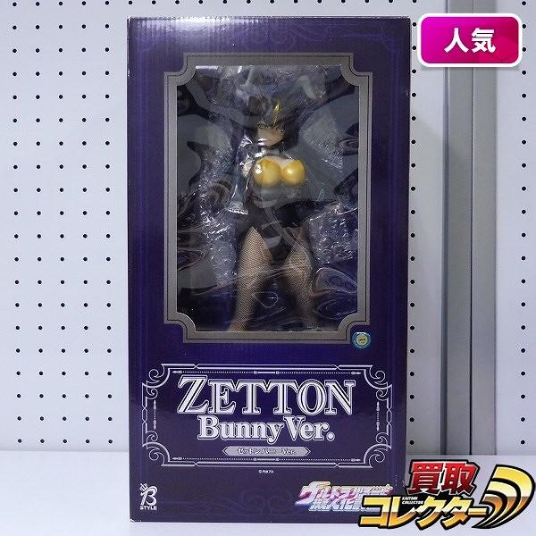 FREEing 1/4 ゼットン バニーver. ウルトラ怪獣擬人化計画