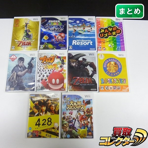 Wii ソフト 大乱闘スマッシュブラザーズX スーパーマリオコレクション バイオハザード4 他