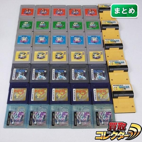 ゲームボーイ ソフト ポケットモンスター 赤 緑 青 ピカチュウ 金 銀 クリスタル ポケモンピンボール