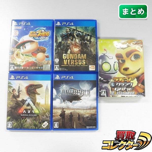 PS4 ソフト FF XV ガンダムバーサス ラチェット&クランク THE GAME 超☆スペシャル限定版 他