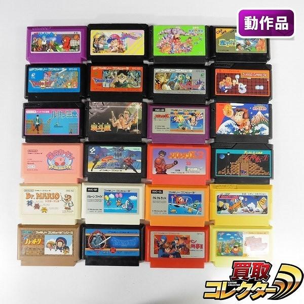 ファミコン ソフト 24本 魂斗羅 スーパー魂斗羅 スパルタンX バルーンファイト 他