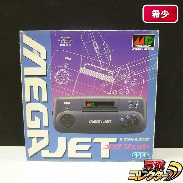 SEGA メガジェット MEGAJET / メガドライブ