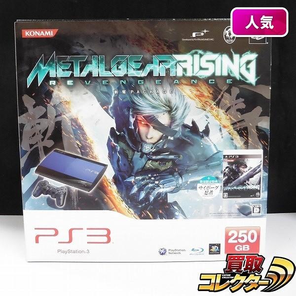 PlayStation3 メタルギア ライジング リベンジェンス 斬奪 パッケージ