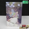 TARI TARI Blu-ray 1~6巻 / タリタリ ブルーレイ