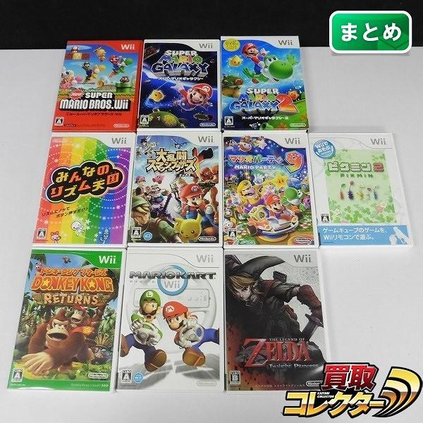Wii ソフト マリオパーティ9 ピクミン2 スーパーマリオギャラクシー 他