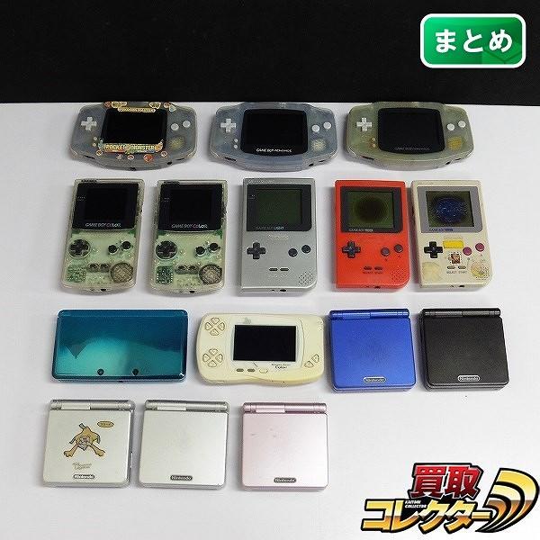 携帯ゲーム機 15点 3DS ゲームボーイカラー ゲームボーイアドバンスSP 他