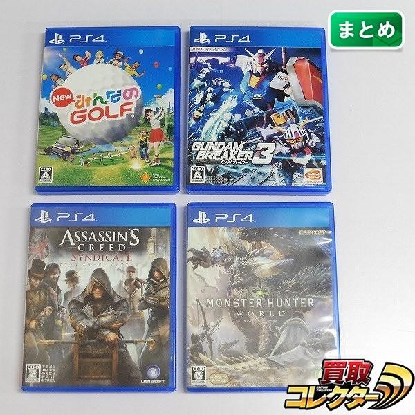 PS4 ソフト 4点 New みんなのGOLF ガンダムブレイカー3 アサシンクリード シンジゲート 他