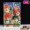 銀河漂流 バイファム DVD-BOX PART-1 / VIFAM