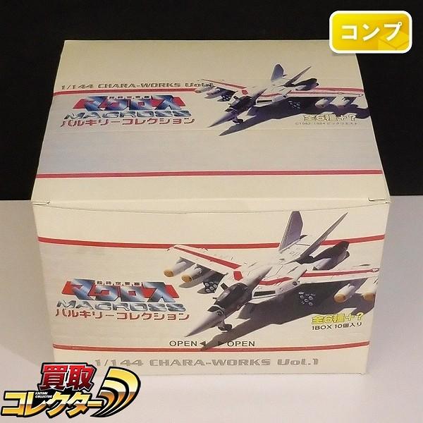 F-Toys 1/144 マクロス バルキリーコレクション 1BOX 全7種