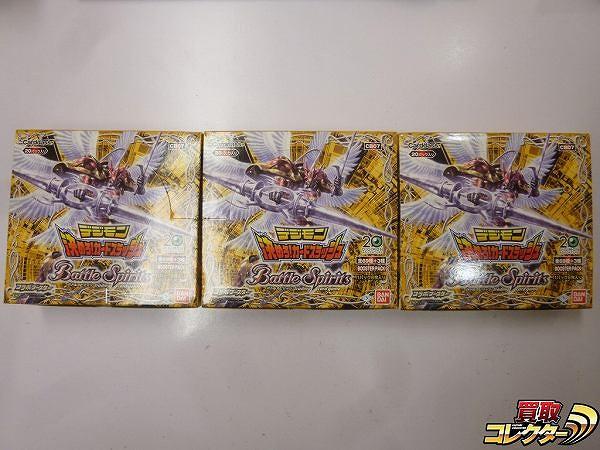 バトルスピリッツ コラボブースター デジモン 決めろ! カードスラッシュ 3箱