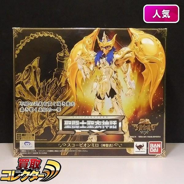 聖闘士聖衣神話EX スコーピオン ミロ 神聖衣 / 聖闘士星矢