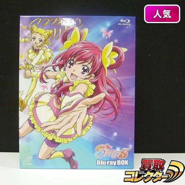 Yes!プリキュア5 Blu-ray BOX Vol.1 Vol.2 メモリーブック